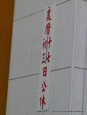 20120603台南葉家小卷米粉:P1410815.JPG