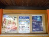 20130818沖繩琉球村:P1710768.JPG