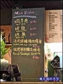 20200713台北MAPLE MAPLE CAFE:萬花筒11週二.jpg