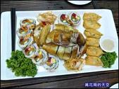 20200904台北八逸私廚手作料理:萬花筒A4八逸.jpg