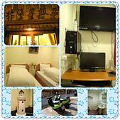 20140220馬祖北竿北海岸飯店:PhotoFancie2014_02_26_18_47_41.jpeg