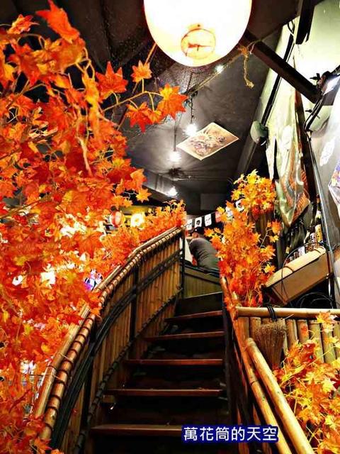 萬花筒的天空C21泰二.jpg - 20190201泰國曼谷劍心居酒屋Kenshin Izakaya@ASOK