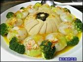 20200904台北八逸私廚手作料理:萬花筒A9八逸.jpg