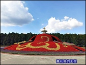 20200226南投九族文化村櫻花季:萬花筒67A南投.jpg