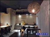 20200721台北GYUU NIKU ステーキ專門店:萬花筒5GYUU.jpg