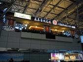 20110712北海道重遊札幌第一日:DSCN9659.JPG