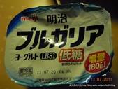 20110713北海道租車奔馳第二日:DSCN9851.JPG