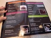 20130806SPARTA CAFE:P1710376.JPG