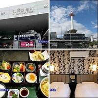 相簿封面 - 20190726日本京阪五日遊第一天