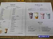 20190818台北初米咖啡錦州店:萬花筒5初米.jpg