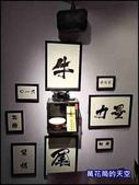 20200721台北GYUU NIKU ステーキ專門店:萬花筒6GYUU.jpg