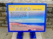20170322澎湖三日遊D2:P2380656.JPG