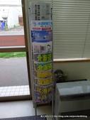 20110713北海道租車奔馳第二日:P1160745.JPG