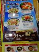 20110716火腿戰激安店買翻天第五日:P1190739.JPG