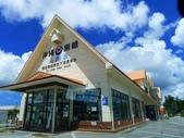 20130818沖繩風雨艷陽第二日:P1710680.JPG