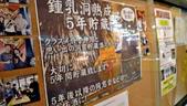20171231日本沖繩文化世界王國(王國村):P2490252.JPG.jpg