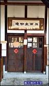 20201019台中六藝武道館:萬花筒36台中A.jpg