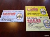 20130821沖繩名護ORION啤酒工廠:P1740474.JPG