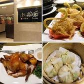 20190705台北潮品集潮州餐廳@神旺大飯店:相簿封面