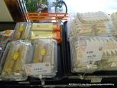 20111104輕風艷陽鹿港行上:P1280700.JPG