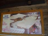 20130818沖繩琉球村:P1710770.JPG
