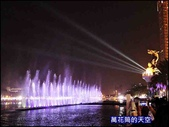 20200206高雄愛河燈會藝術節:萬花筒12高雄.jpg