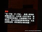 20110411舞蝶館~優人神鼓之花蕊渡河:P1100450.JPG