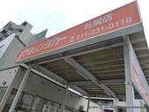 20110713北海道租車奔馳第二日:P1160746.JPG