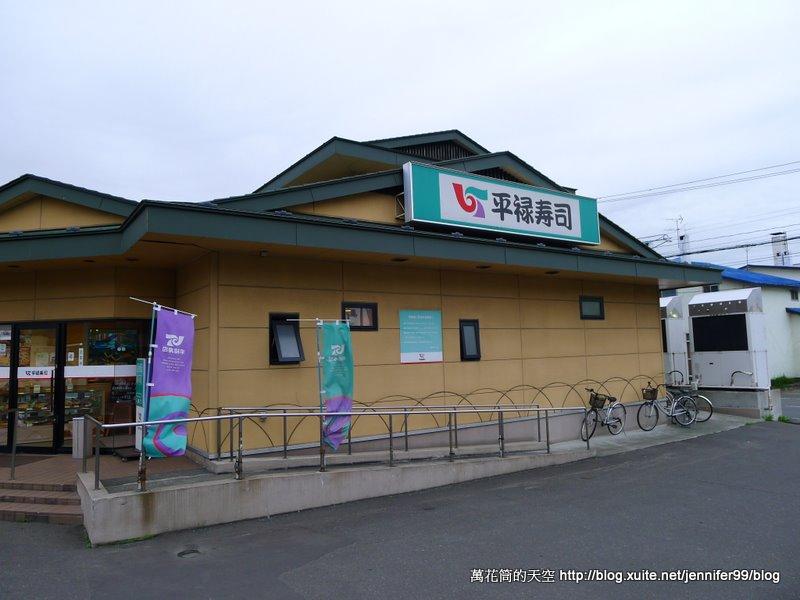 20110715富良野超美花海第四日:P1190214.JPG