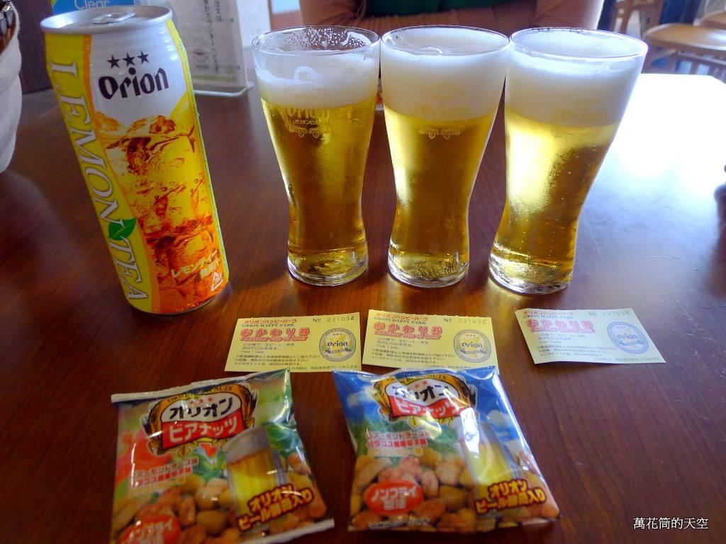 20130821沖繩名護ORION啤酒工廠:P1740475.JPG