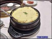 20200930台北楓樹四人套餐:萬花筒202015楓樹.jpg