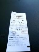 20180101日本沖繩跨年迎新第四天:P2490387.JPG.jpg