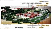 20180102日本沖繩首里城公園:萬花筒的天空2沖繩首里城.jpg