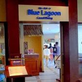 20130821沖繩Rizzan Seapark早餐BLUE LAGOON:相簿封面