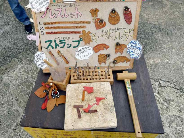 P2490274.JPG.jpg - 20171231日本沖繩文化世界王國(王國村)