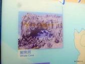 20170321澎湖小門嶼鯨魚洞:P2380180.JPG