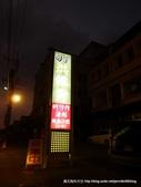 20111104王功蚵嗲一級棒:P1290009.JPG