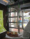 20090724宜蘭青蔥酒堡蘭雨節:IMG_7781.JPG