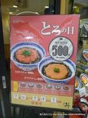 20110716火腿戰激安店買翻天第五日:P1190411.JPG