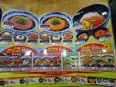 20110716火腿戰激安店買翻天第五日:P1190741.JPG