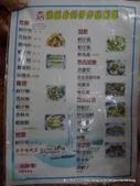 20111104王功蚵嗲一級棒:P1030105.JPG