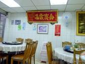 20170322澎湖馬公嘉賓海鮮川菜館:P2380847.JPG