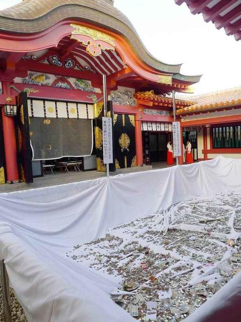 P2490466.JPG.jpg - 20180101日本沖繩波上宮初詣