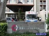 20181231日本沖繩那霸中央飯店NAHA CENTRAL HOTEL:萬花筒的天空中央38.jpg
