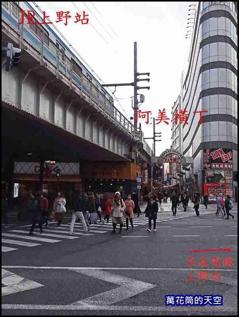萬花筒37東京一.jpg - 20191207日本東京輕旅第一天