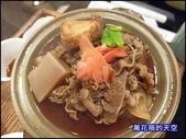 20200620台北大車輪定食料理台北重慶店:萬花筒16大車輪.jpg