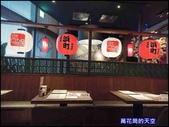 20200807台北日本橋浜町酒食処(微風信義店):萬花筒34微風信義.jpg