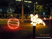 2010高雄燈會藝術節~愛,幸福:DSCN1062.JPG