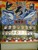 20110716火腿戰激安店買翻天第五日:P1190412.JPG