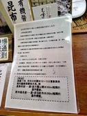 20171231日本沖繩文化世界王國(王國村):P2490281.JPG.jpg